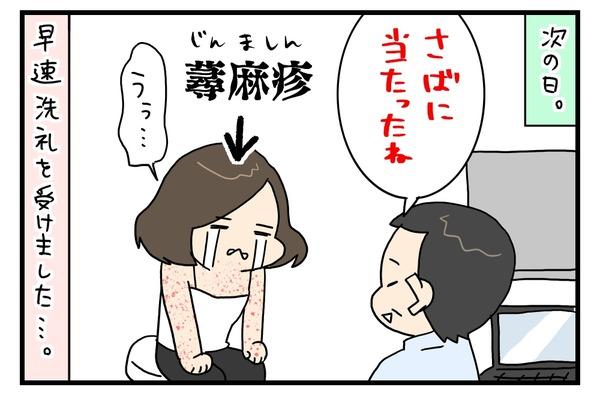 20171221_4