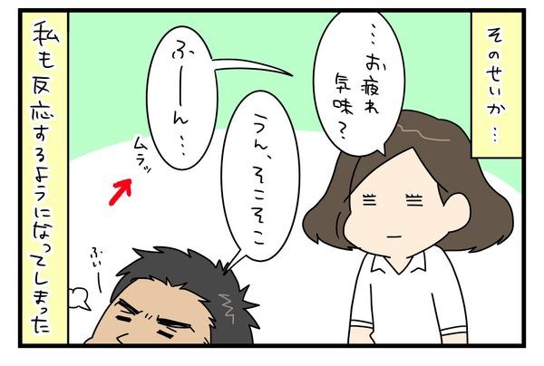 20170905_4