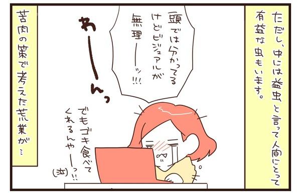 20180805_2