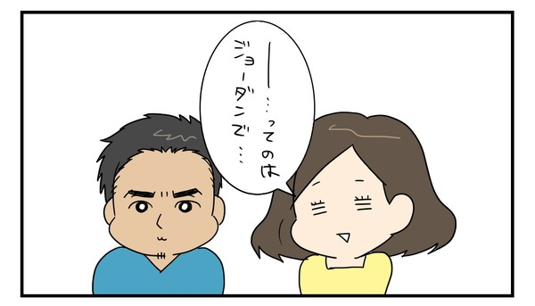 20170421_3