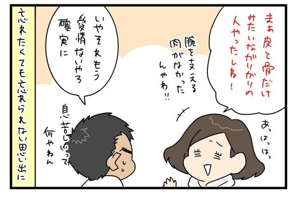 20180208_4