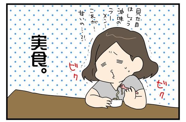 20170621_3