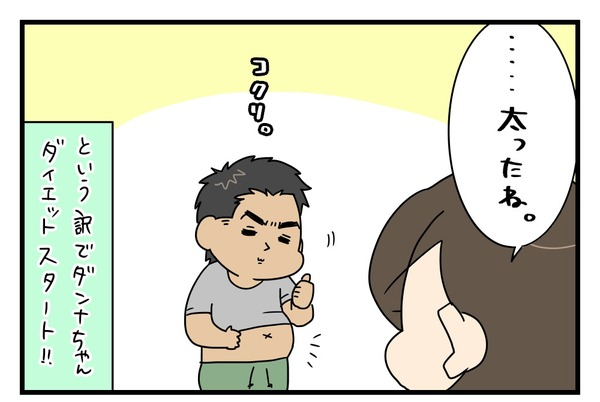20180302_1