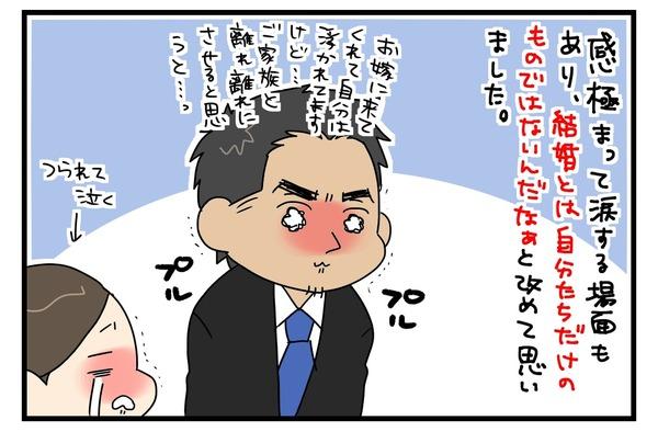 20170517_4