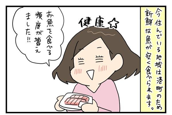 20171221_1