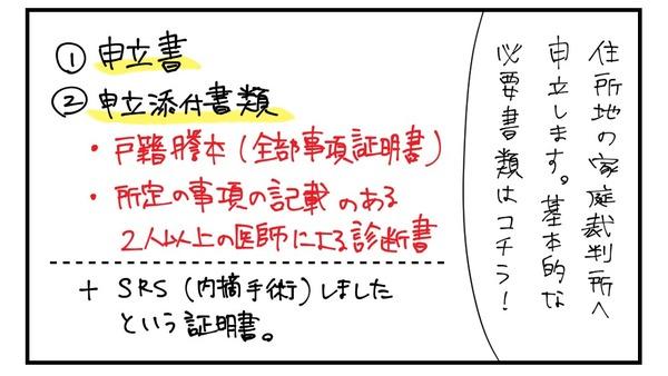 20170321_2