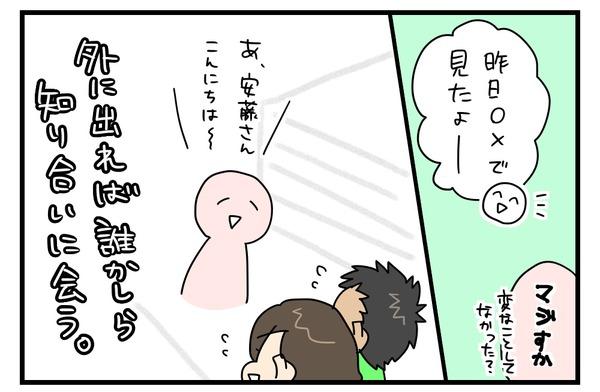 20171017_3