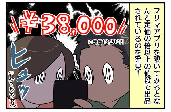 283FF89C-4DE1-45EB-9922-460ED4A1D3A5