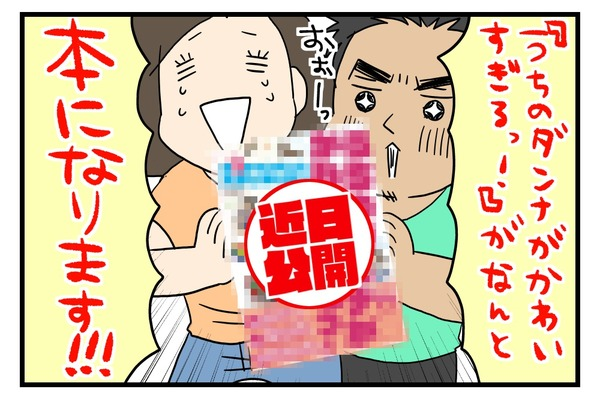 20170808_4