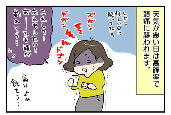 7DF8897F-4333-4CF2-8D37-A47EC3D7201C