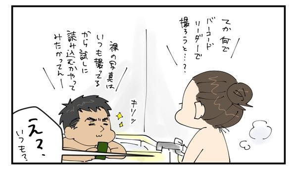 20170303_4