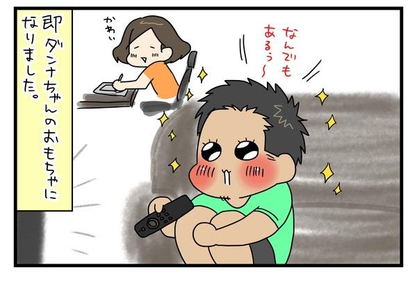 20170721_4