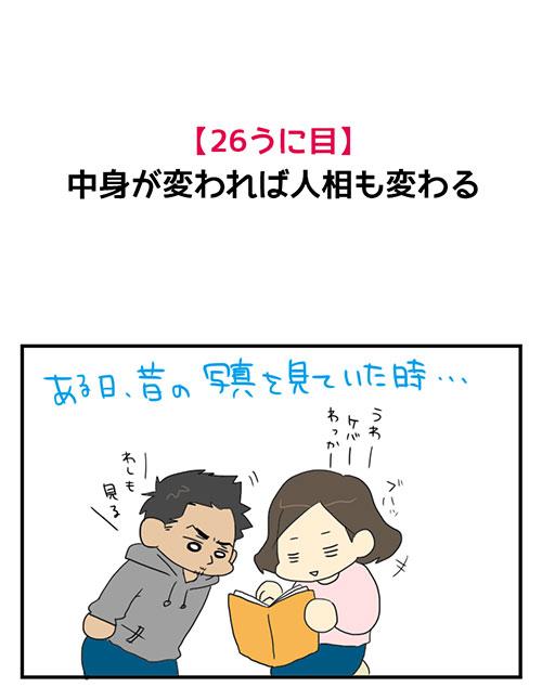 20150223_1.jpg