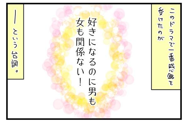 20181012_3