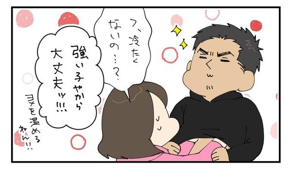 20170316_4