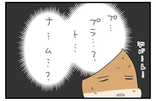 20170525_3