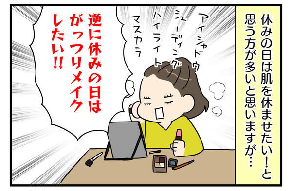 2D18A641-D70D-4C43-9E8C-2D18D21B6384