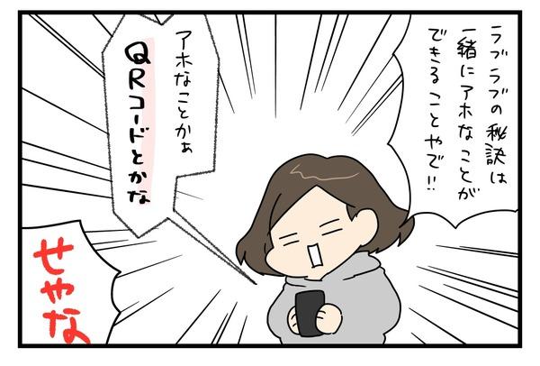 20180224_4
