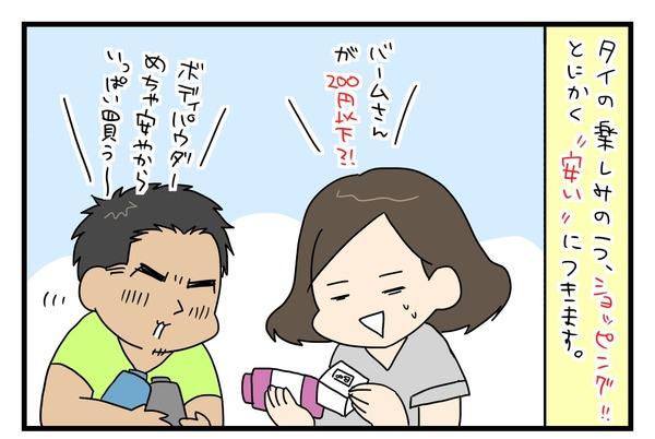 20170712_1
