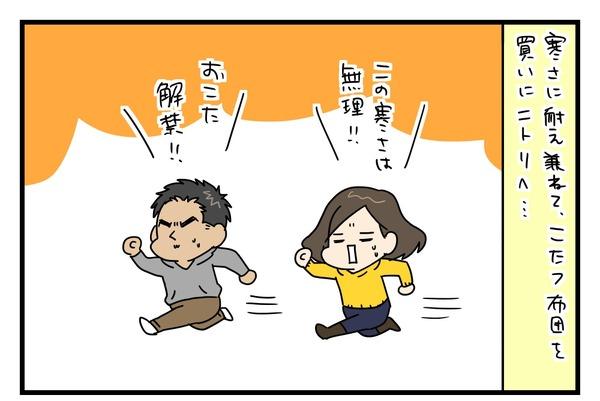 20171124_1