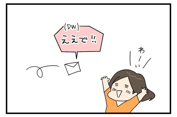 20170518_3