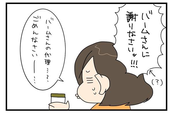 20170513_3