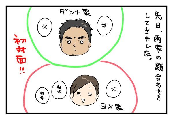 20170517_1