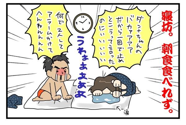 20170510_4