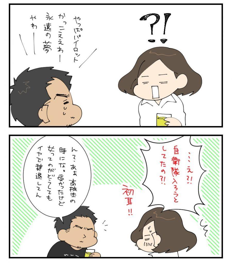 20161219_2