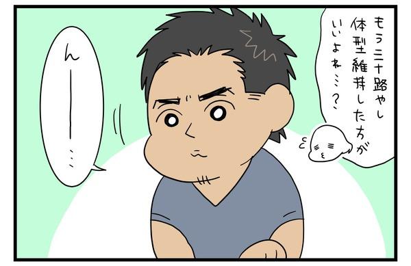 20170803_3
