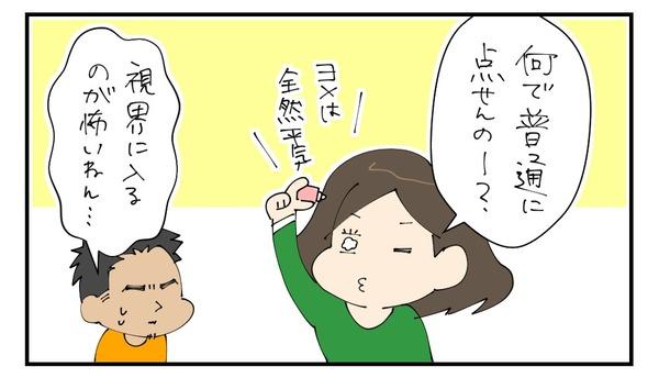 20170320_3