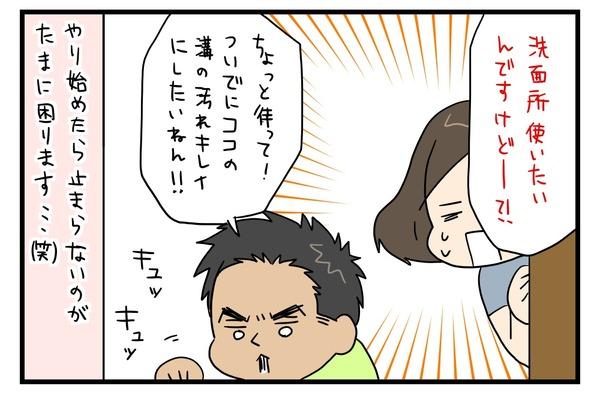 20170623_4