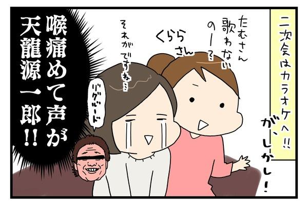 20171213_3