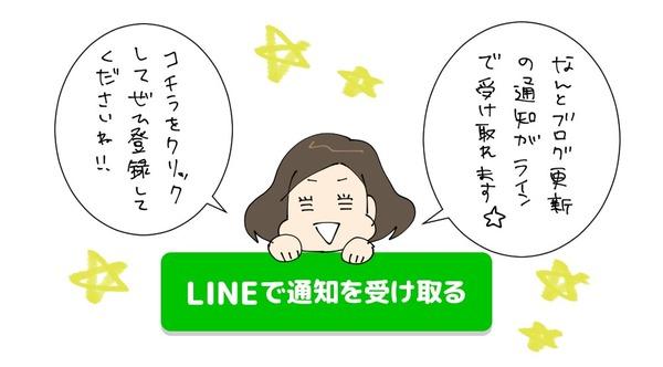 20170110_2
