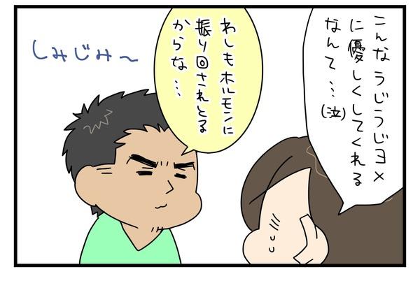 20170720_4