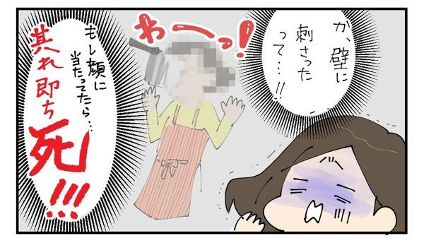 20170327_2