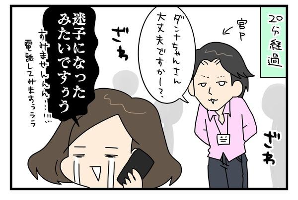 20171001_4