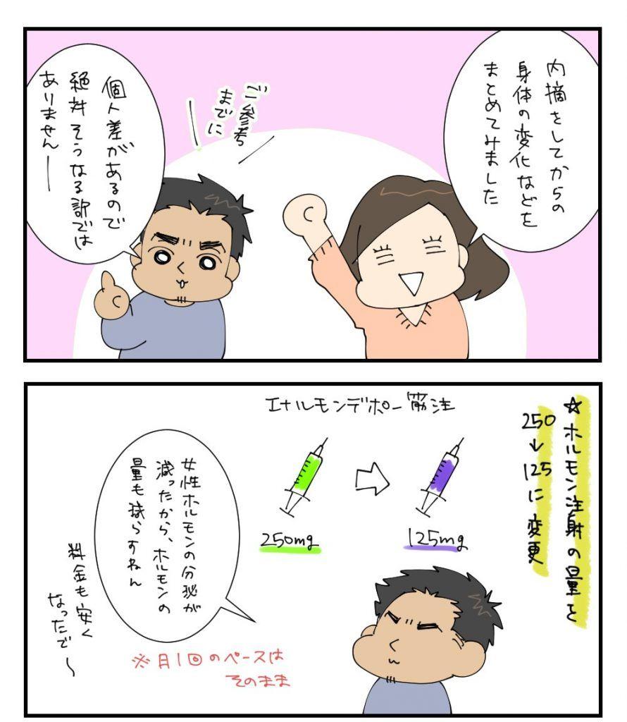 20161107_1