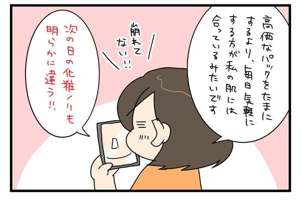 20170714_4