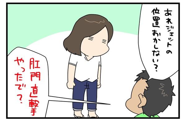 20180508_3