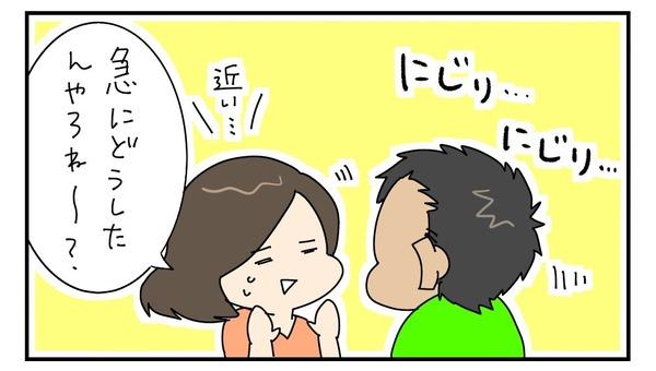 20170411_2