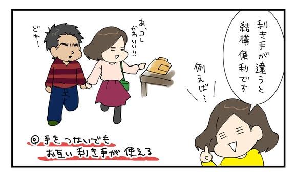 20170119_2