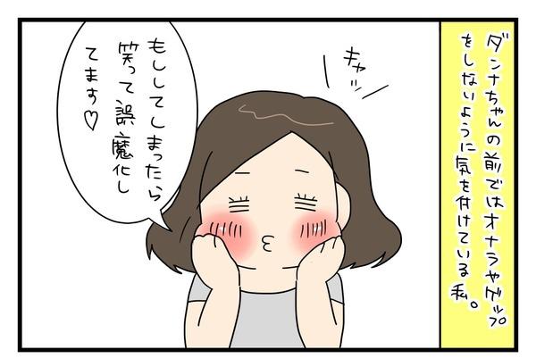 20170603_1