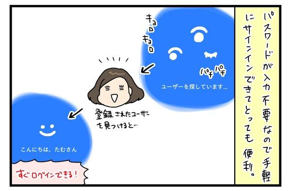 20180116_2