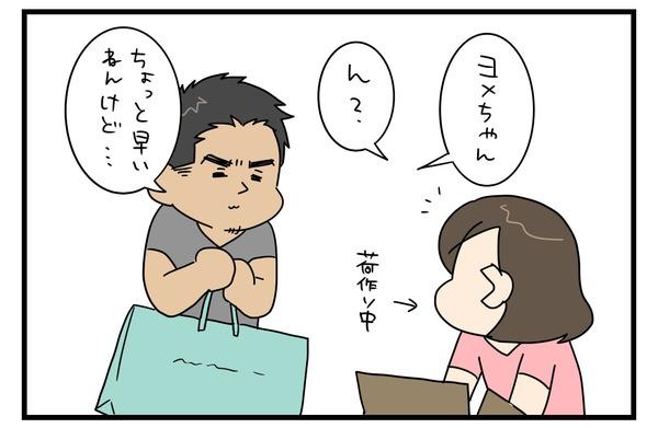 20170825_2