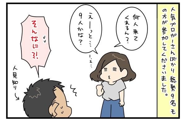20171001_2
