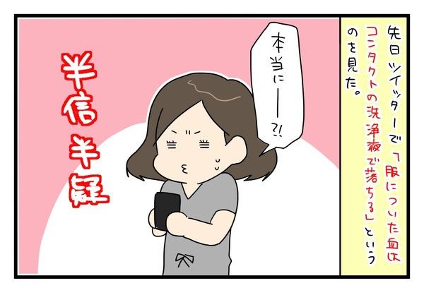 20170626_1