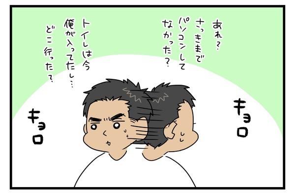 20180305_3