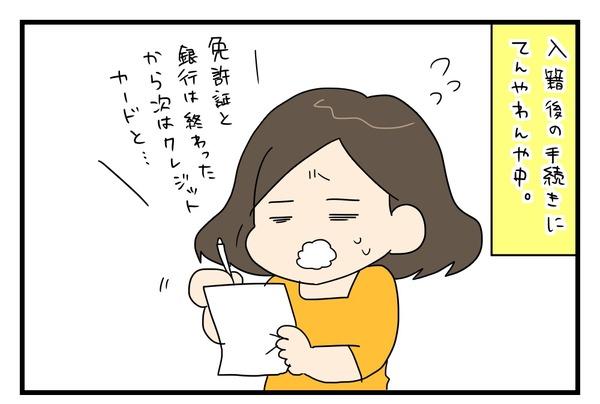 20170524_1