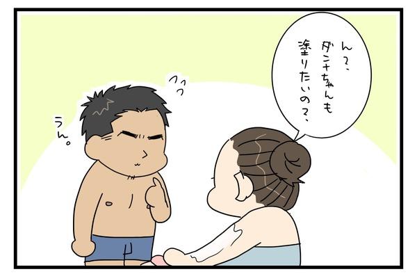 20170615_2
